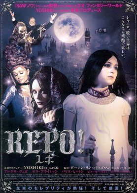 repo_the_genetic_opera_japanese_movie_poster