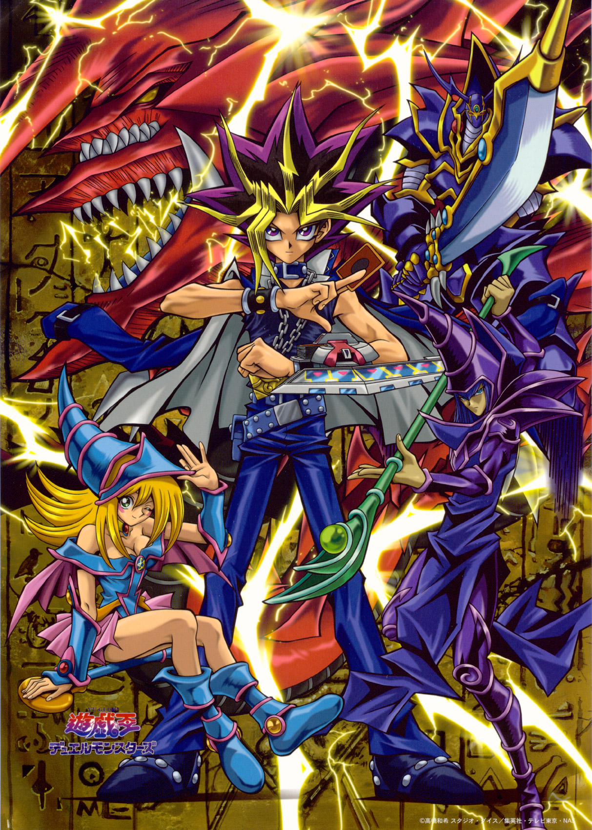 Yu gi oh lady geek girl and friends - Yugioh art wallpaper ...