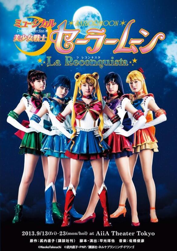 Sailor Moon- La Reconquista- Poster