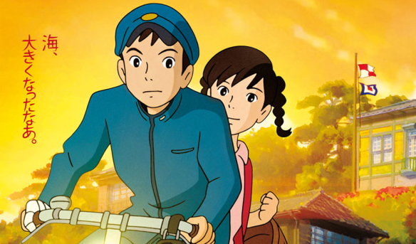 From Up On Poppy Hill Promo