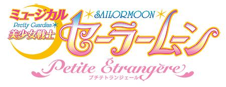 SM_logo_0424