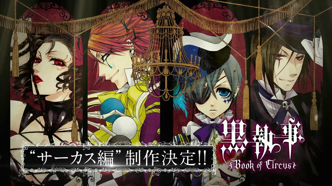 blackbutler3