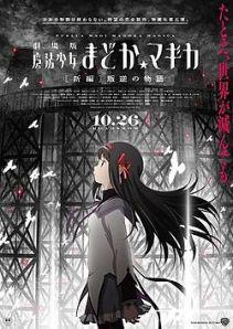 MM Rebellion movie poster