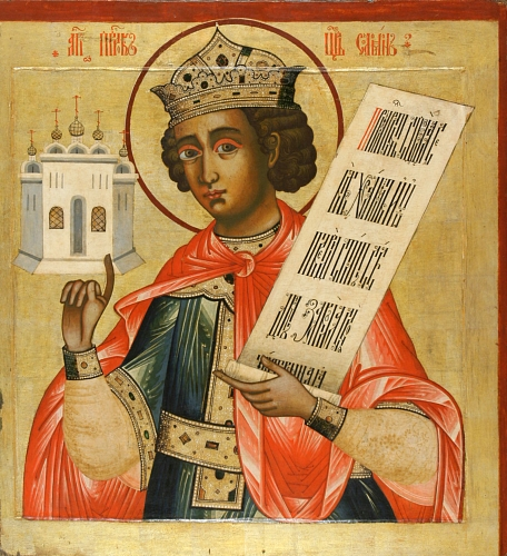 18th Century Russian Icon of King Solomon