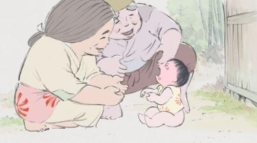 Kaguya Monogatari Family