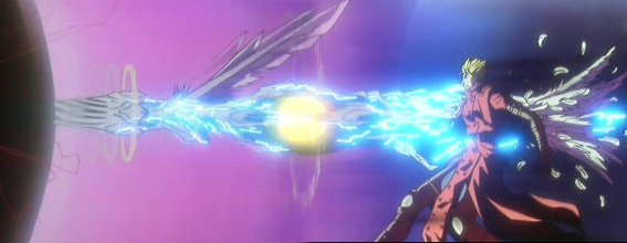 AKA: big ol' laser canon