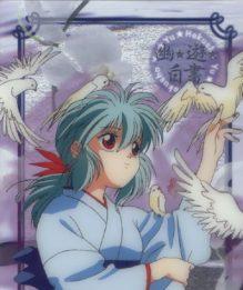Yu Yu Hakusho Yukina