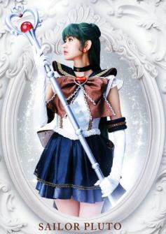 sailor-pluto
