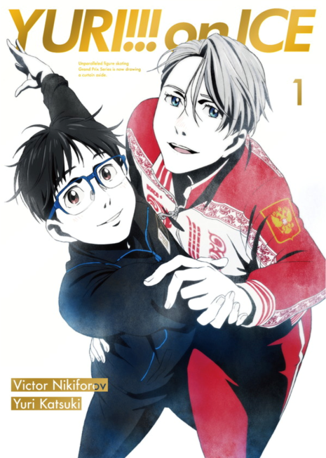 yuri-on-ice-bluray-dvd-vol-1-yuuri-viktor