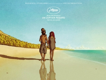 The Red Turtle Banner